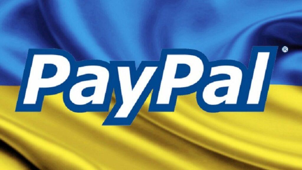 ПайПол Украина