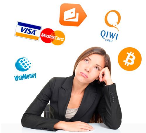 Выбор электронных денег