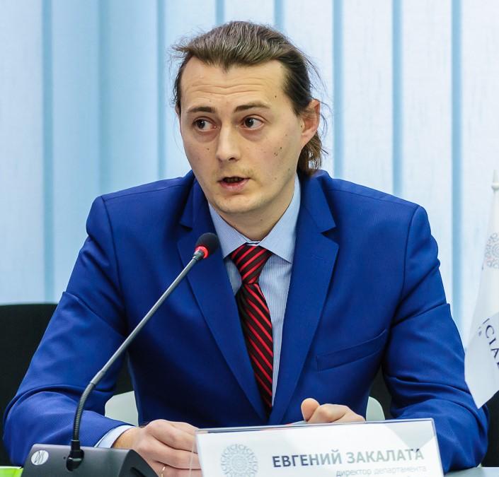 Євген Закалата
