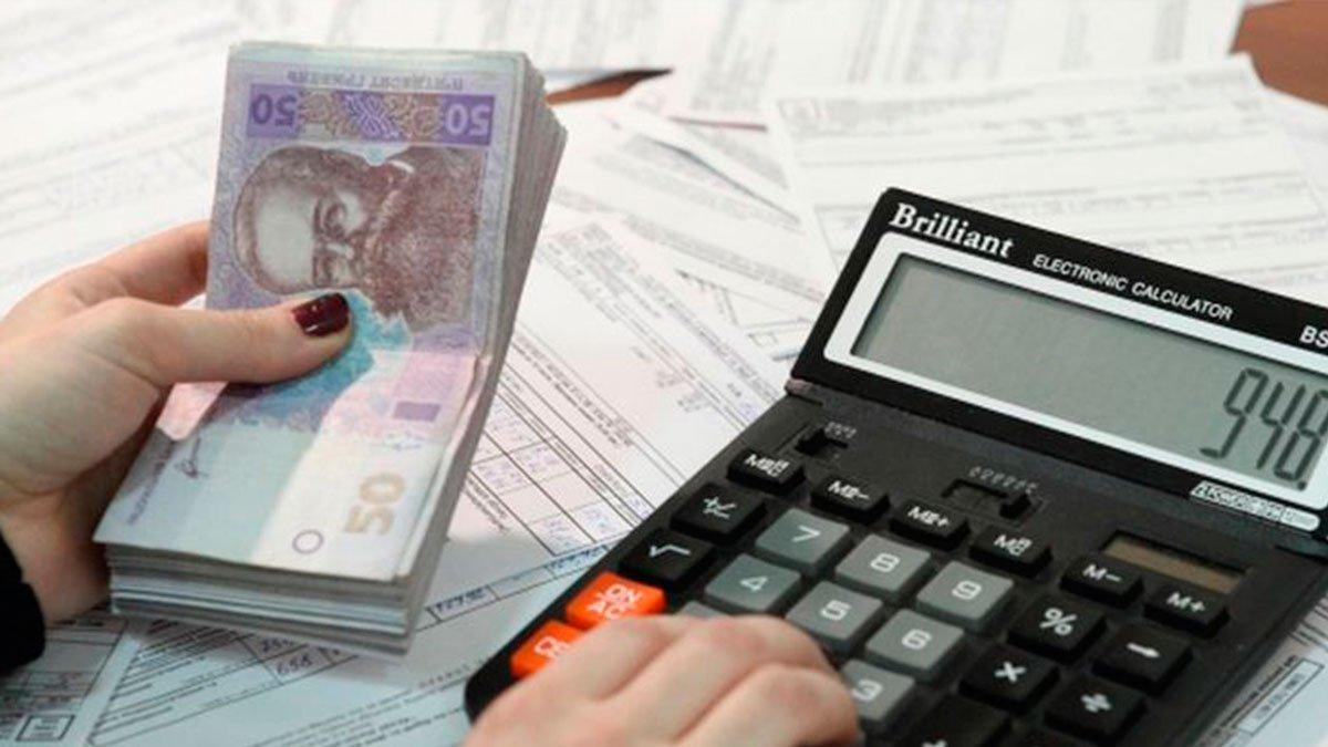 Налоговая социальная льгота