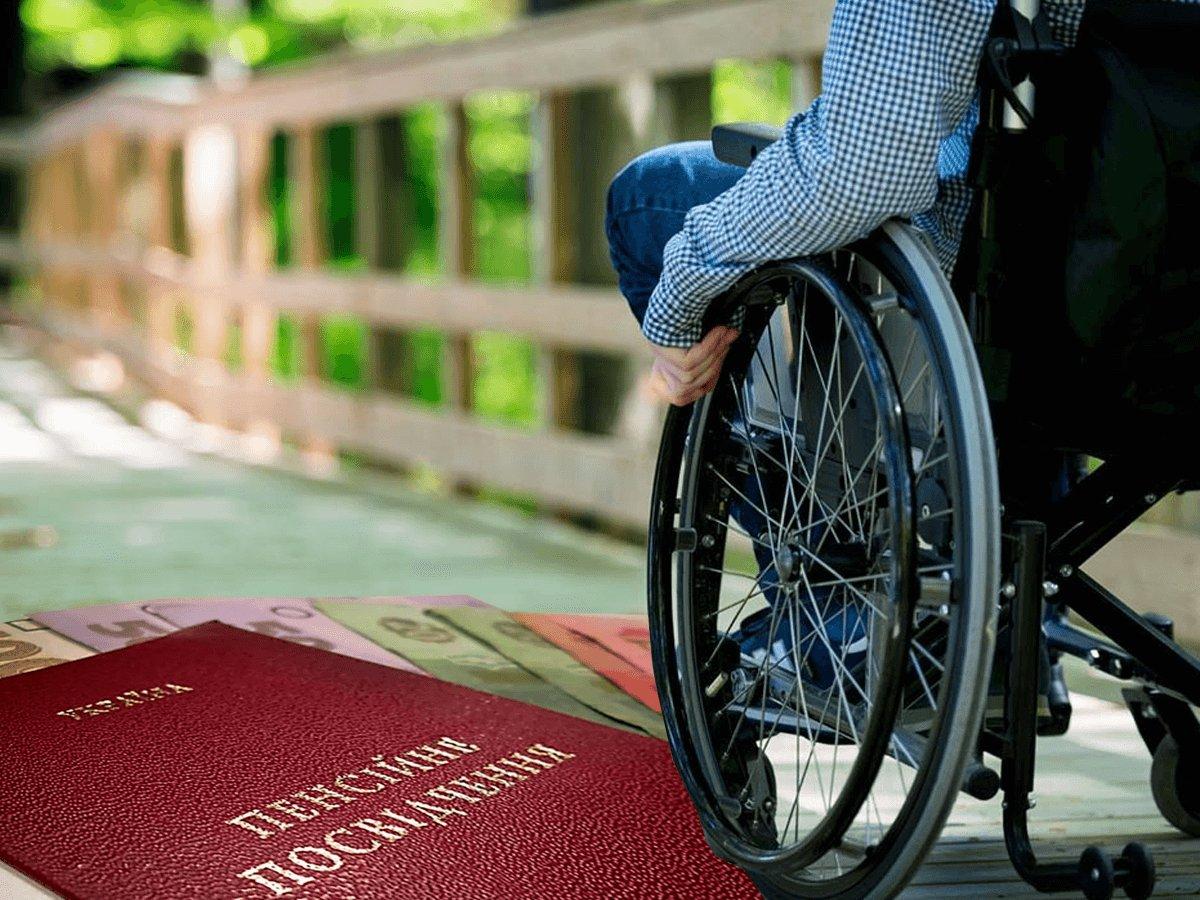 Размеры пенсии по инвалидности